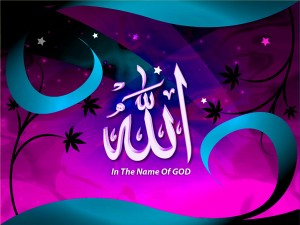 islamic-allah-wallpaper-61
