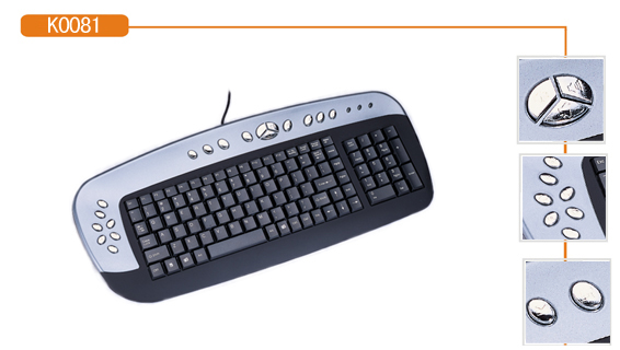 Multimedia_keyboard